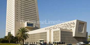 Central Bank of Kuwait limestone cladding